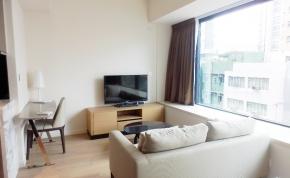 Urban Properties, apartment to rent